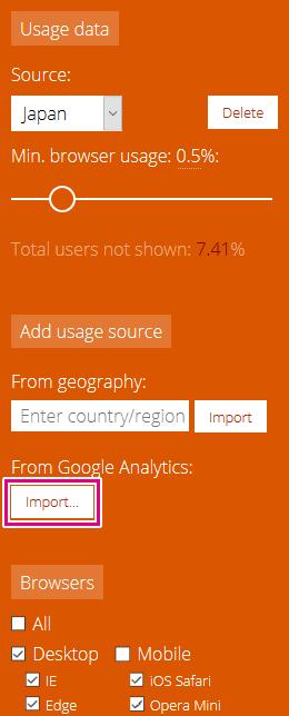 Analyticsからインポート
