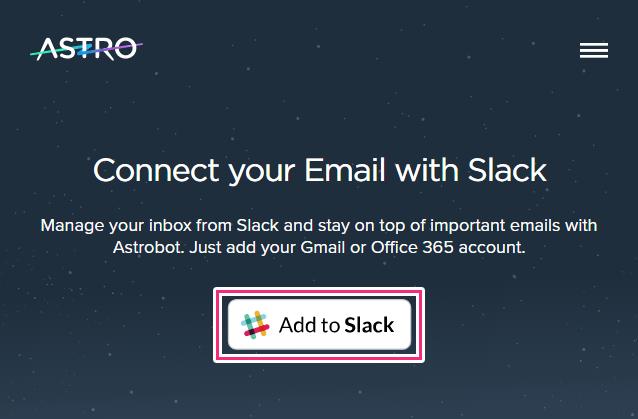 SlackとAstroの連携