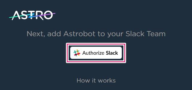 AstroをSlackに追加