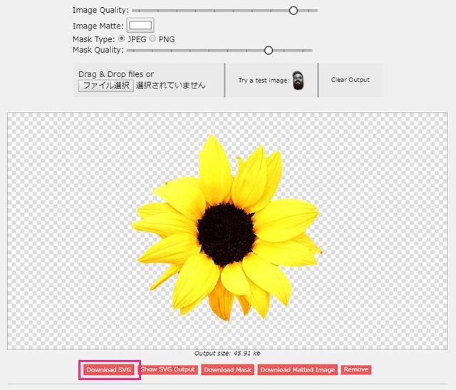 SVGをダウンロード