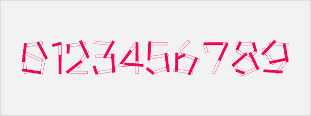 ユニーク数字フォント:九ピン