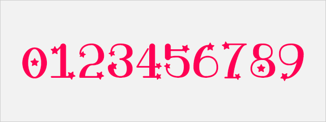 可愛い数字フォント:うたミン「ほし」