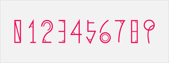 おしゃれ・かっこいい数字フォント:数式フォントかな(難解)