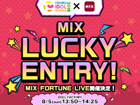 MIX LUCKY ENTRY