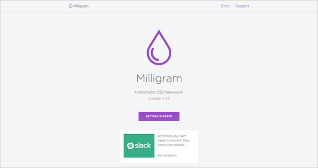 CSSフレームワークMilligram