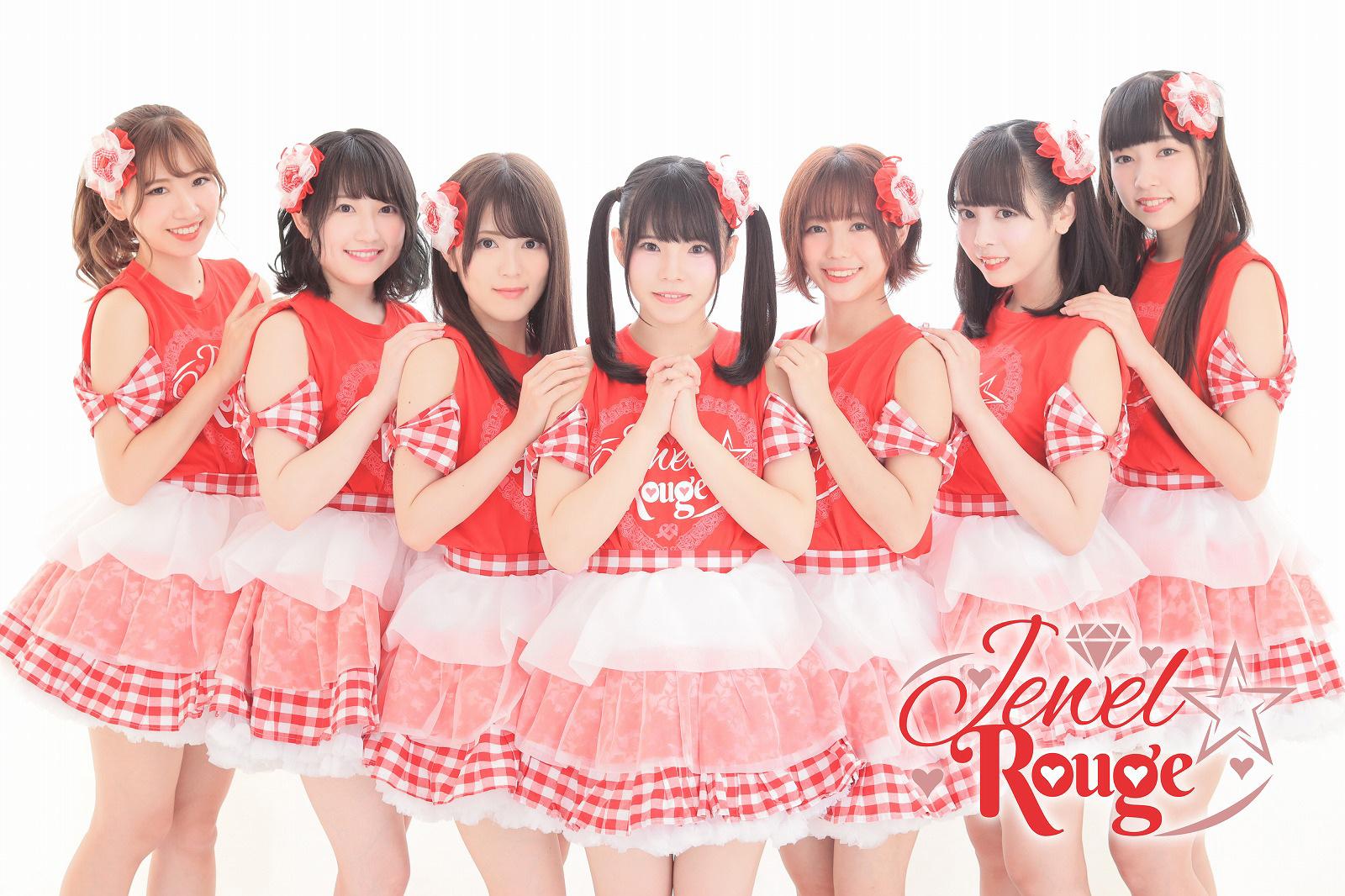 Jewel☆Rouge