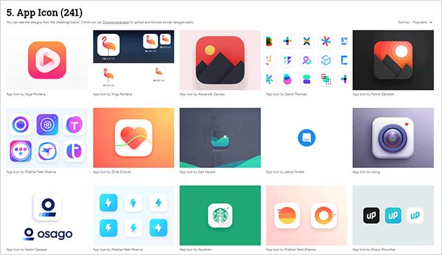 アプリアイコンのデザイン
