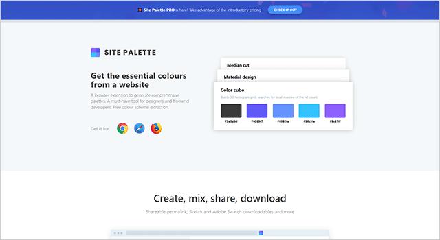 サイトの色を抽出するSite Palette