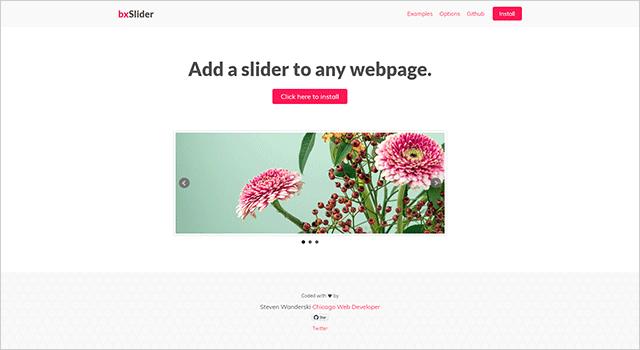 CSSスライドショー/bxSlider