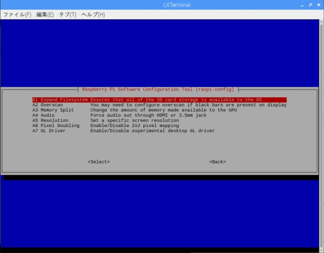 A1 Expand Filesystem選択