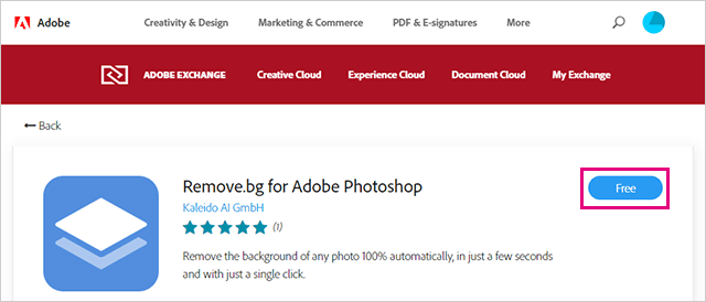 Photoshop用拡張機能Rmove.bg