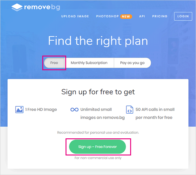 Remove.bgにサインアップ