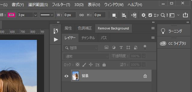 Photoshopのレイヤーを統合