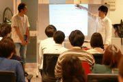 【勉強会】CXOの経験を持つajike梅本さん登壇「UXデザインを学ぼう!」@SONICMOOV