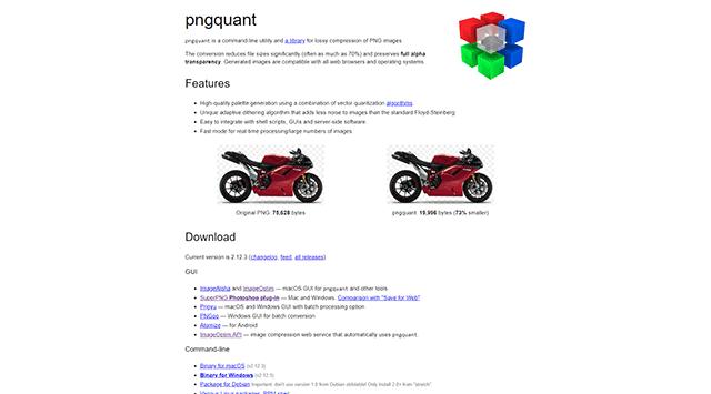 コマンドライン型の画像圧縮サービスpngquant
