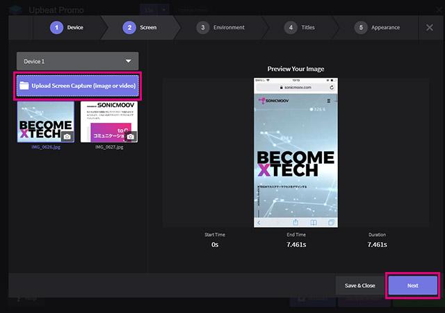 Screenspace Promoに写真や動画をアップロード