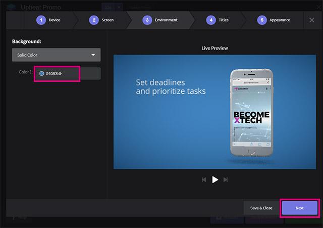 Screenspace Promoの背景色