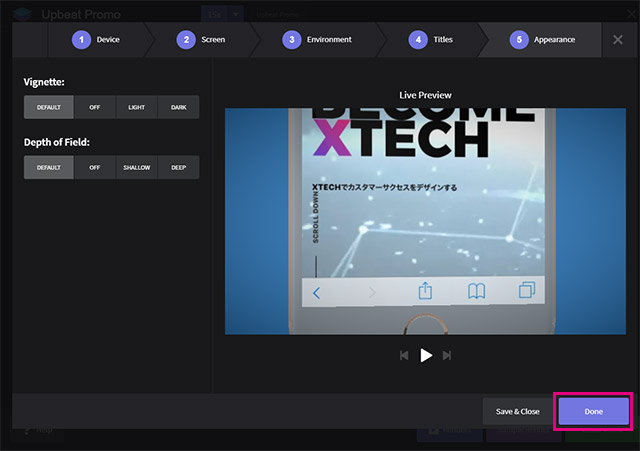 Screenspace Promoの画面設定