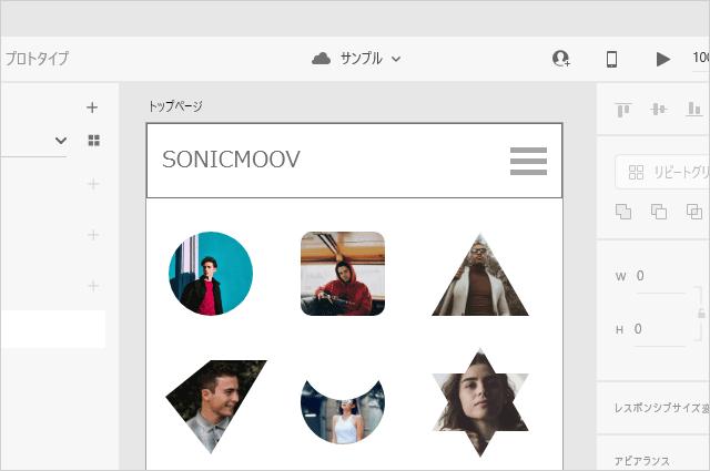 様々な形でUser Profileを適用