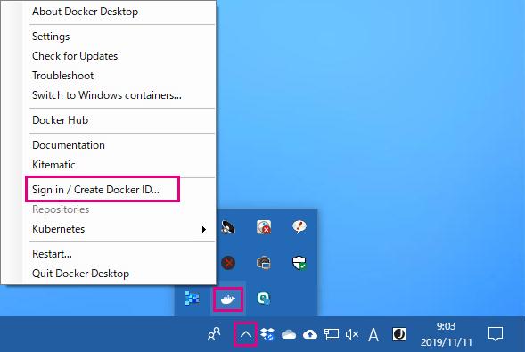 WindowsにDockerをインストール完了
