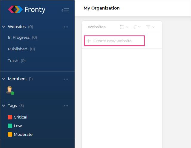 Frontyで新規Webサイトを作成