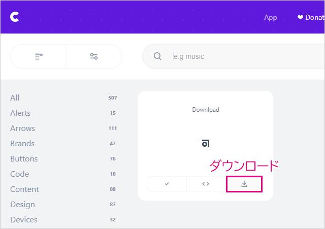 CSSアイコン500 CSS Iconsのダウンロード