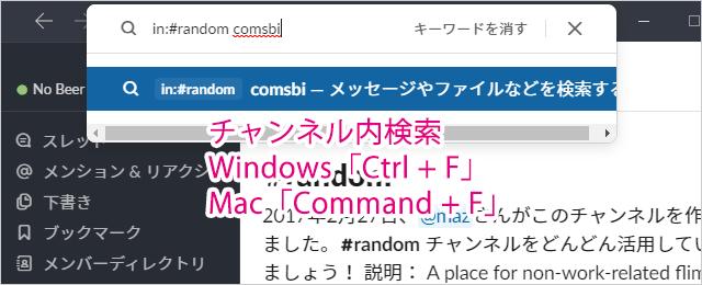 Slack内検索でポストのファイルを検索