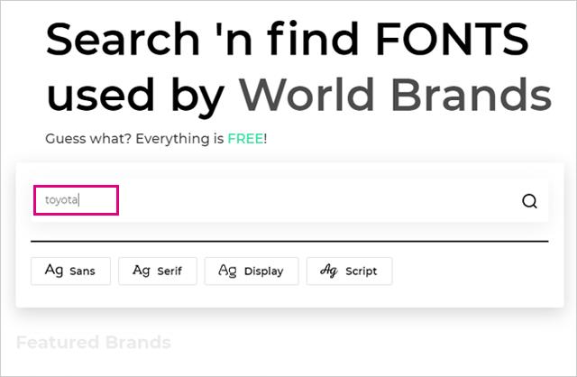 ブランドロゴのフォント検索できるFont In Logo