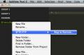 SublimeText2のSFTPを使って快適にサーバー上のプロジェクト修正をしよう