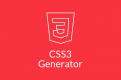 もうCSS3の書き方につまづかない! CSS3ジェネレータのまとめ