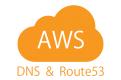 【AWS入門】DNSとRoute53